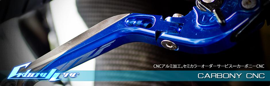 Carbony -CNC-