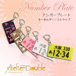 AD-NP-01