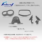 Tuono V4 12-15年用 ドライカーボン リザーバータンクカバー AP-TV4-03