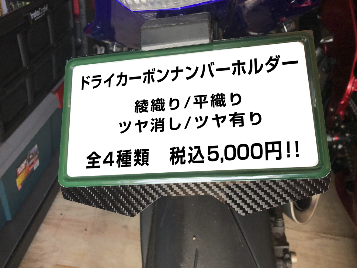 CA-NUM-01