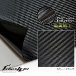 3D カーボンシート 黒 150cm幅×m 切り売り