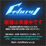 GSX-R600 11-15年用 ドライカーボン シートサイドカウル SU-GSXR6-28