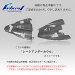 YZF-R1 09-14年用 ドライカーボン テールアンダーカウル YA-R1-33