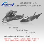 YZF-R6 06-07年用 ドライカーボン シートカウル YA-R6-09
