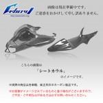 S1000RR 10-11年用 ドライカーボン テールカウル(レース用) BM-S1RR-08