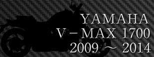 V-MAX 1700 09-14