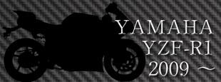 YZF-R1 09-