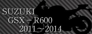 GSX-R600 750