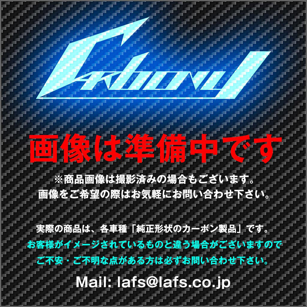 NE-YA-R6-022