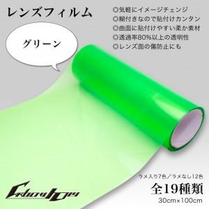 CD-LF-GR