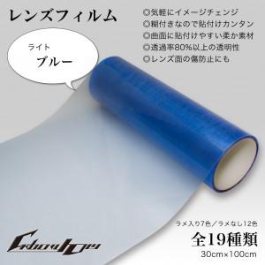 CD-LF-LBL