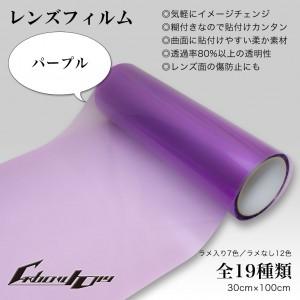 CD-LF-PU