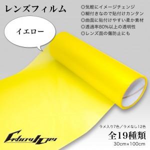 CD-LF-YE