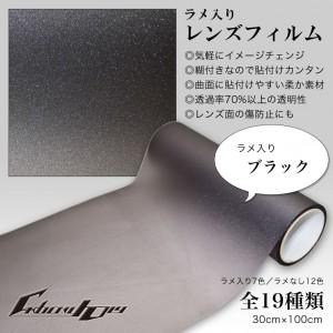CD-LFL-BK