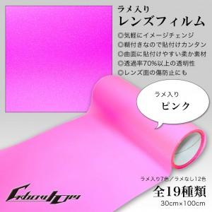 CD-LFL-PI